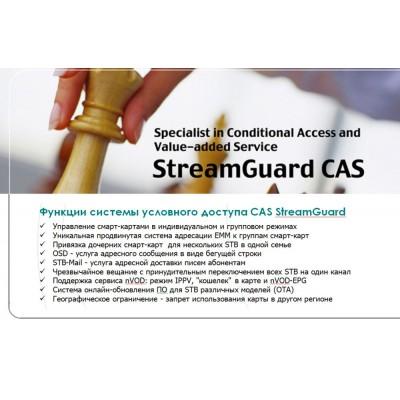 CAS StreamGuard